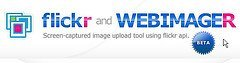 Flickr & WebImager: Sube tus capturas de pantalla a Flickr
