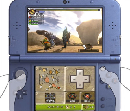 Nintendo anuncia la New Nintendo 3DS