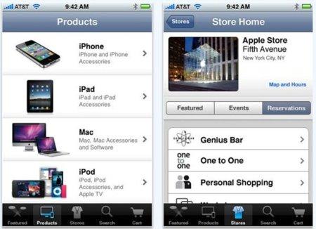 Apple lanza su aplicación para comprar en la Apple Store desde iOS