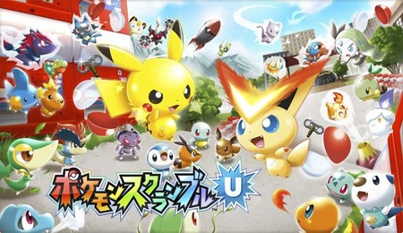 'Pokemon Rumble U', otro juego con figuras al estilo 'Skylanders'