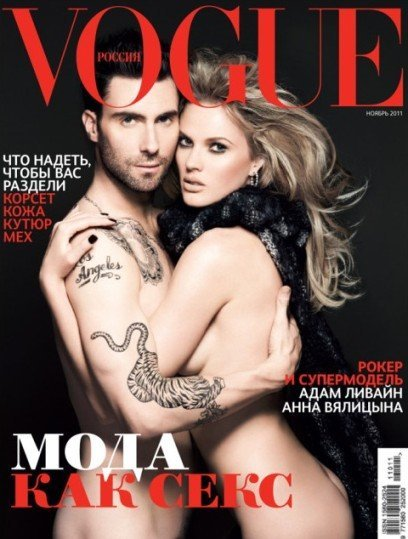 Que nos gusta ver a Adam enseñando el culo en las portadas...
