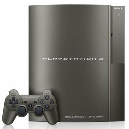 La edición especial de PS3 con 'Metal Gear Solid 4' saldrá de Japón