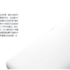 Foto 10 de 10 de la galería oneplus-one en Xataka Android