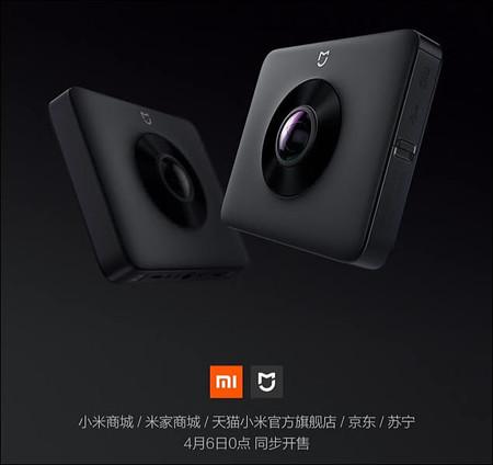Xiaomimijia3 5k