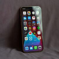 Las apps en iPhone pedirán permiso para rastrear al usuario a partir de primavera