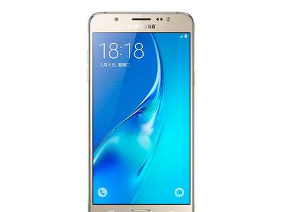 Samsung Galaxy J7 2016 por 199 euros y envío gratis