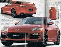 Mazda RX-8, imagen de su restyle con más calidad
