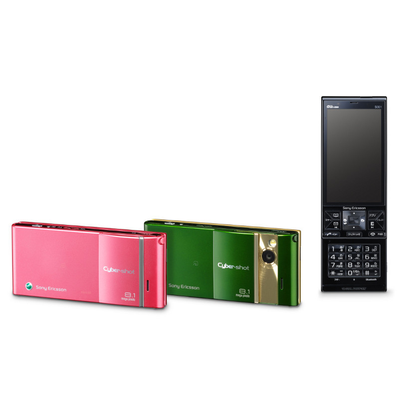 Foto de Sony Ericsson S001 (1/10)