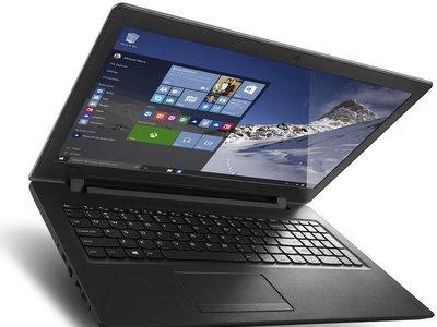 Portátil Lenovo Ideapad 110, con procesador Core i7, por 499 euros en Pc Componentes