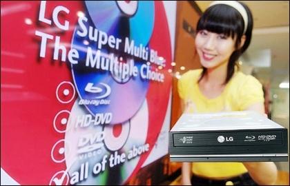 LG Super Multi Blue