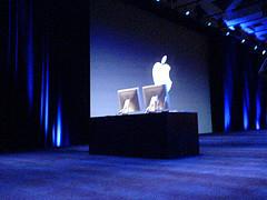 Posible evento especial de Apple el 12 de Septiembre