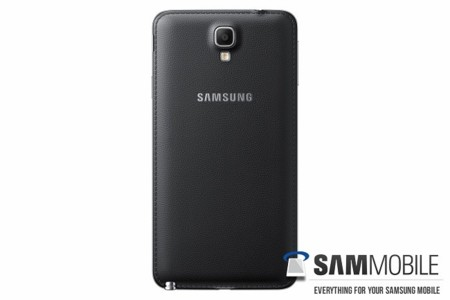 Filtradas las imágenes de prensa y supuesto precio del Samsung Galaxy Note 3 Neo