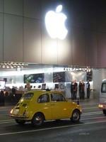 Con la muerte de Steve Jobs nos perdimos el iCar
