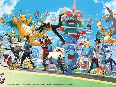 Los Pokémon legendarios de Pokémon GO ya son oficiales y comenzarán a aparecer el 22 de julio