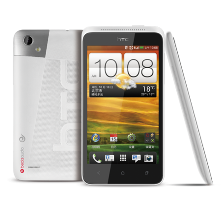 HTC One SC aparece de la nada en China con un diseño exclusivo