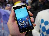 Nokia Lumia 520 ya está en eBay para comprar, ¿algún interesado?