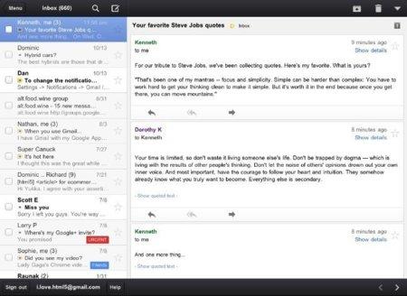 Oficial y nativa: Gmail ya está en la App Store de Apple