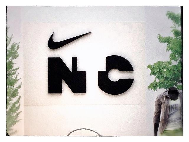 Foto de Presentación Nike Training Club (5/10)