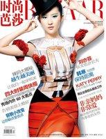 Ojos en aguamarina para la portada de Harper´s Bazaar China