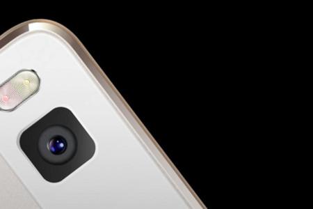 Esto es lo que nos ofrece Huawei P8 para permitirnos tomar buenas fotos de noche