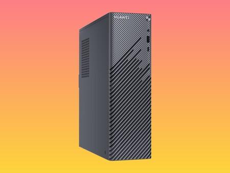 Matestation S Llega A Mexico La Primera Computadora De Escritorio De Huawei Es Un Golpe En La Mesa Del Segmento Precio Y Lanzamiento 3