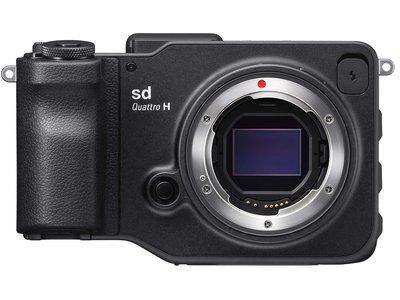 Sigma sd Quattro H, la nueva mirrorless de Sigma llega al mercado japonés
