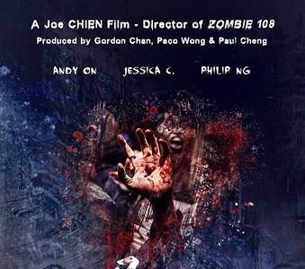 'Zombie Fight Club', tráiler y cartel del disparate asiático del año