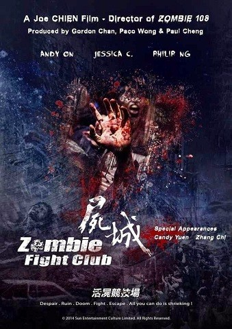 'Zombie Fight Club', tráiler y cartel del disparate asiático del año