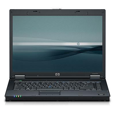Nuevo portátil HP 8510w