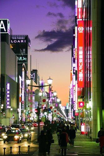 Ginza Tokio