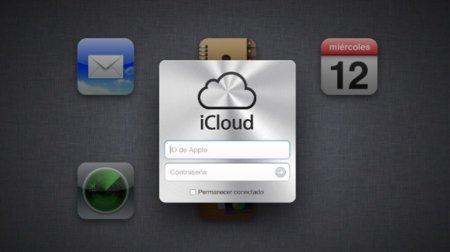 La web iCloud.com ya está lista y esperando a las actualizaciones de software