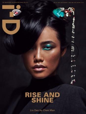La revista ID Magazine se inspira en el Año del Dragón
