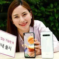 LG Q61: la gama media se renueva con cámara de cuatro lentes y pantalla perforada