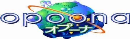 'Opoona' llegará a Europa