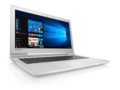 Esta semana, el Lenovo Ideapad 700-15ISK cuesta 100 euros menos en PCComponentes