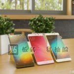 Octubre sería el mes en que Xiaomi revelaría su phablet estandarte: Mi Note 2