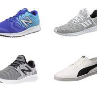 Chollos en tallas sueltas de zapatillas Tommy Hilfiger, New Balance, Adidas, Puma o Nike por menos de 30 euros en Amazon