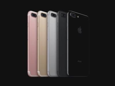 Si quieres el iPhone 7 Jet Black ten paciencia, tardará semanas en estar en stock