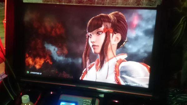 Foto de El Jefe final de Tekken 7 (1/4)