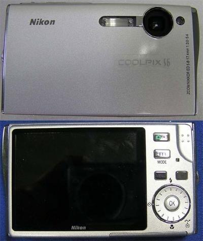 Primeras imágenes de la Nikon Coolpix S6