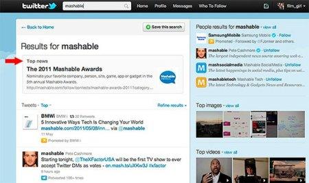 Twitter recomendará noticias y usuarios en su búsqueda a tiempo real