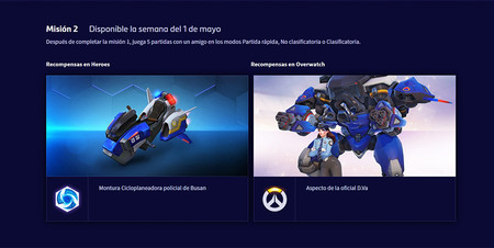 Heroes Of The Storm Y Overwatch 01 Jpg2