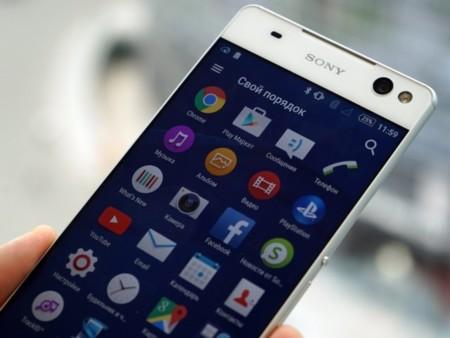 Sony Xperia C5 Ultra Dual: ¿qué tecnologías lo hace especial para selfies?