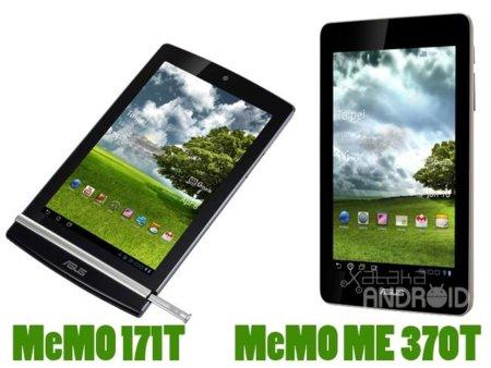 ASUS MeMO 171 y MeMO ME 370T, dos nuevas tabletas de 7 pulgadas [CES 2012]