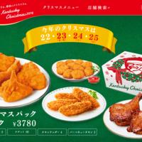 La obsesión de los japoneses con KFC en la Navidad
