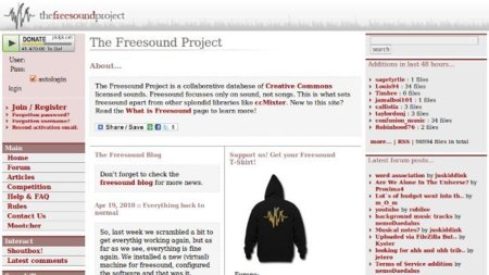The Freesound Project, un sitio gratuito con muchos recursos pero que necesita de registro