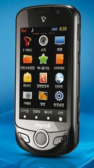 Samsung W960, las pantallas 3D llegan a los móviles