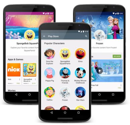 Googleplayfamily 2