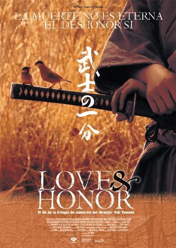 Trailer y póster de 'Love and Honor' ('Bushi no ichibun'), de Yôji Yamada