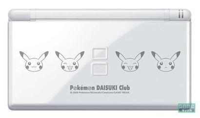 DS Lite edición Pikachu